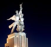 Soviet monument Rabochiy i Kolkhoznitsa ( Worker and Kolkhoz Woman or Worker and Collective Farmer) of sculptor Vera Mukhina Stock Photo