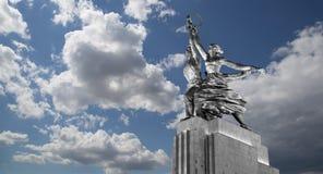 Soviet monument Rabochiy i Kolkhoznitsa ( Worker and Kolkhoz Woman or Worker and Collective Farmer) of sculptor Vera Mukhina Stock Photography