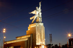Soviet monument Rabochiy i Kolkhoznitsa ( Worker and Kolkhoz Woman or Worker and Collective Farmer) of sculptor Vera Mukhina Royalty Free Stock Images
