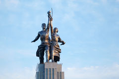 Soviet monument Worker and Collective Farmer Royalty Free Stock Photos
