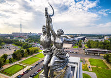 Soviet monument Worker and Kolkhoz Woman, Moscow stock photography