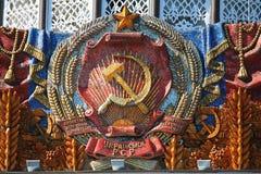 Soviet mosaic moscow stock image