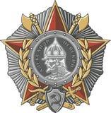 Soviet Order of Alexander Nevsky Stock Photo