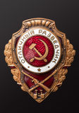 Soviet Order Badge Excellent Scout. On black background. 9 May Royalty Free Stock Image