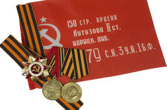 Soviet Order of the Great Patriotic War Royalty Free Stock Photo