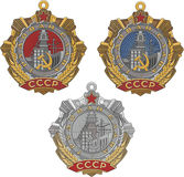 Soviet Order of Labour Glory Stock Photography
