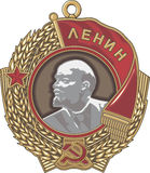 Soviet order of Lenin Stock Photos