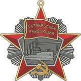 Soviet order of October revolution Stock Photography