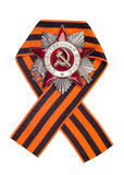 Soviet Order Of The Great Patriotic War Stock Image