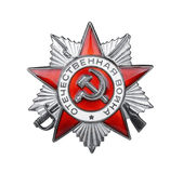 Soviet Order of the Patriotic War Stock Photography