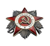 Soviet Order of the Patriotic war on white background. Royalty Free Stock Photo