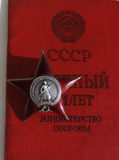 Soviet order. Red Star and soldier document. Soviet insignia. two orders for paticipation and heroism in Great national War - World War Second Royalty Free Stock Images