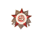 Soviet order,Russian Award on white background Stock Image