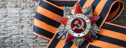 The Soviet order of the Second World war and George ribbon, Victory Day, 9 May, banner royalty free stock image