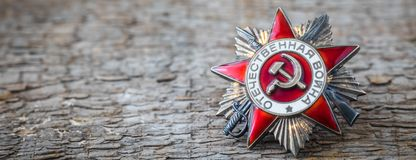 The Soviet order of the Second World war, Victory Day 9 May postcard banner royalty free stock image