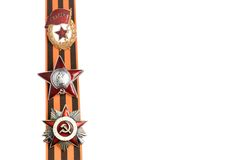 Soviet Orders of Great Patriotic war on Saint George ribbon as vertical border Royalty Free Stock Photo