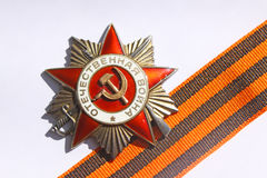 Soviet orders  Greate National War and the St. George ribbon. Soviet insignia  order of  Greate National War and the St. George ribbon Stock Photography