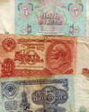 Soviet paper money Royalty Free Stock Photo