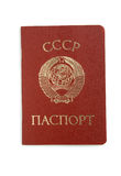Soviet passport. Sovieet passport with emblem of ussr isolated over white Royalty Free Stock Image