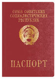 Soviet Passport Royalty Free Stock Photo