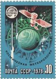 Soviet postage stamp `Intercosmos`. Space meteorology1978 royalty free stock photos