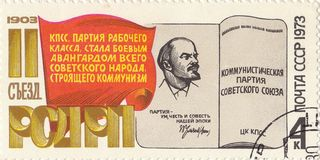 Soviet postage stamp. `Second Party Congress of the RSDLP` 1973 stock photography