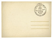 Soviet postcard Royalty Free Stock Photography