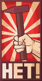Soviet poster Royalty Free Stock Images