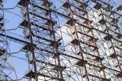 Radar System low angle stock photo