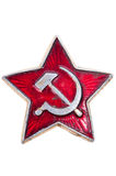 The Soviet red star . The Soviet red star on a white background Royalty Free Stock Images