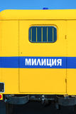 Soviet retro police car Stock Image