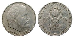 Soviet ruble. Stock Image