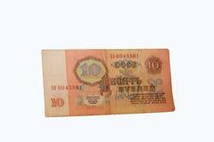 The Soviet ruble Royalty Free Stock Photos