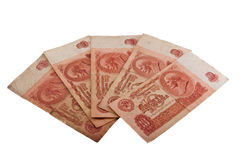 Soviet 10 rubles Royalty Free Stock Photos