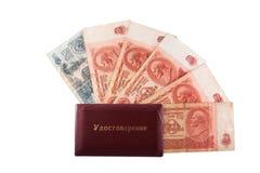 Soviet 10 rublos y documentos Foto de archivo