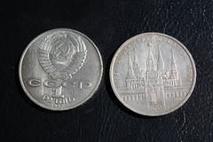 Soviet Russian jubilee ruble released for the Olympic Games Stock Photos