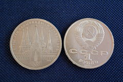Soviet Russian jubilee ruble released for the Olympic Games Stock Image