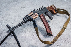 Soviet russian weapon: RPK with message Stock Photography