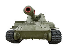 Soviet self-propelled howitzer artillery unit Royalty Free Stock Photo