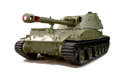 Soviet self-propelled howitzer. 2S3 Acacia Royalty Free Stock Images