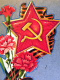 Soviet star Royalty Free Stock Images