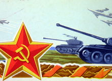 Soviet star and army Stock Photos