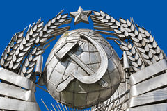 Soviet State Emblem - Moscow Russia Stock Images