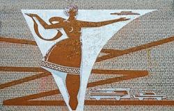 Soviet street art Stock Images