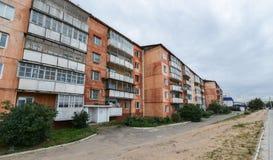 Soviet Style Apartment Block Stock Image