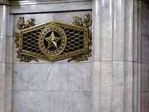 Soviet symbol on subway station, St Petersburg Royalty Free Stock Photo