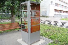 Soviet telephone booth. Standing in Arkhangelsk Royalty Free Stock Photo