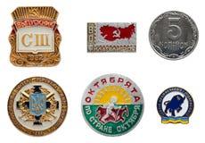 Soviet and Ukrainian labor and political icon set. High school graduate. All-Union Society of Philatelists. 5 Kopiyka coin, Ukrain Stock Photo