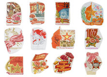 Soviet Union banners set Stock Photography