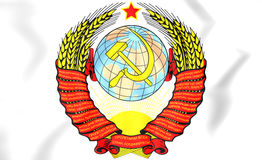 Soviet Union coat of arms. Royalty Free Stock Photo